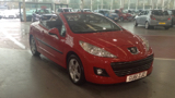 PEUGEOT 207 1.6 HDi 112 Active 2dr