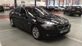 BMW 5 SERIES 520d SE 4dr