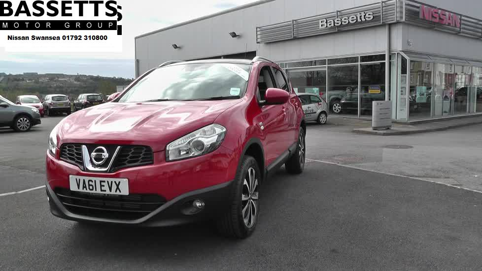 NISSAN QASHQAI 1.5 dCi 110 N-Tec 5dr